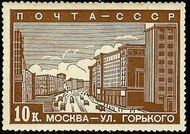 Soviet Union (USSR) 1939 New Moscow a