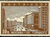 Soviet Union (USSR) 1939 New Moscow