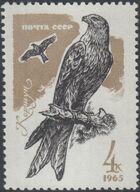 Soviet Union (USSR) 1965 Birds (1st Group) a