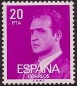 Spain 1977 King Juan Carlos I - 3rd Group g