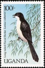 Uganda 1987 Birds of Uganda h