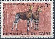 Zaire 1975 50th Anniversary of the Virunga National Park c