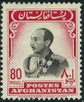 Afghanistan 1951 Monuments and King Zahir Shah (I) n