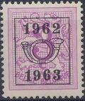 Belgium 1962 Heraldic Lion with Precancellations b
