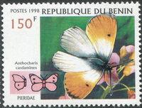 Benin 1998 Butterflies b