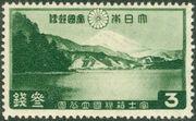 Japan 1936 Fuji-Hakone National Park b