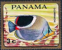 Panama 1968 Tropical Fish c