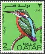 Qatar 1972 Birds b