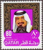 Qatar 1977 Sheikh Khalifa bin Hamad d