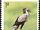 Tanzania 1982 Birds b.jpg
