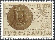 Yugoslavia 1983 Europa a