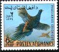 Afghanistan 1970 Wild Birds c.jpg
