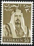 Bahrain 1964 Emil Sheikh Isa bin Salman Al Khalifa d
