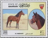 Bahrain 1997 Pure Strains of Arabian Horses from the Amiri Stud k