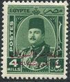 Egypt 1952 Stamps of 1937-1951 Overprinted d.jpg