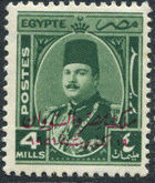 Egypt 1952 Stamps of 1937-1951 Overprinted d
