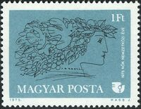 Hungary 1975 International Women's Year a