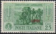 Italy (Aegean Islands)-Lipso 1932 50th Anniversary of the Death of Giuseppe Garibaldi c