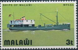 Malawi 1975 Lake Malawi Ships a