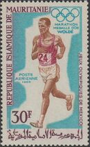 Mauritania 1969 19th Olympic Games, Mexico City Gold medal winners a
