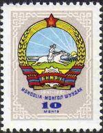 Mongolia 1961 Arms of Mongolia b