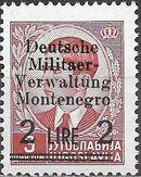 Montenegro 1943 Yugoslavia Stamps Surcharged under German Occupation d