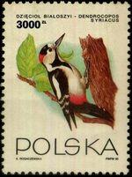Poland 1993 Birds c