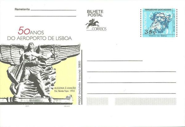 Portugal 1992 Portuguese navigators (3rd Issue) STAb