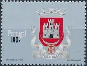 Portugal 1996 Arms of the Districts of Portugal (1st Group) e