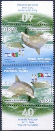 Portugal 2017 Portugal-Israel Joint Issue c