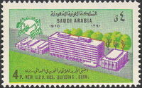 Saudi Arabia 1974 Opening of new Universal Postal Union Headquarters b