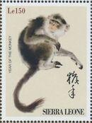 Sierra Leone 1996 Chinese Lunar Calendar i