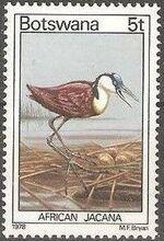 Botswana 1978 Birds of Botswana e