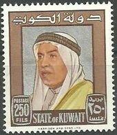 Kuwait 1964 Definitives - Shaikh Abdullah r