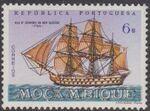 Mozambique 1963 Development of Sailing Ships m