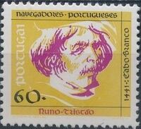 Portugal 1991 Portuguese navigators (2nd Issue) b