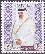 Qatar 1996 Hamad ibn Khalifa Ath-Thani h