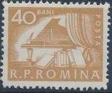 Romania 1960 Professions g