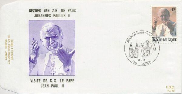 Belgium 1985 Visit of Pope John Paul II FDCm
