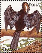 Ghana 1991 The Birds of Ghana z