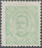 Macao 1894 Carlos I of Portugal h