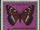 Mongolia 1974 Butterflies and Moths