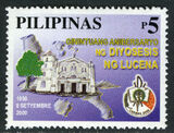 Philippines 2000 50th Anniversary of Lucena Diocese a
