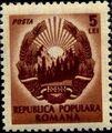 Romania 1950 Arms of Republic f.jpg