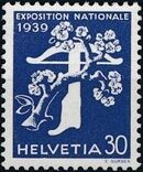 Switzerland 1939 National Exposition of 1939 d