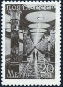 USSR 1938 Opening of the Second line of the Moscow subway c