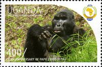 Uganda 2011 30th Anniversary of Pan African Postal Union (PAPU) f