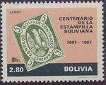 Bolivia 1968 Centenary of Bolivian Postage Stamps e