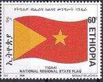 Ethiopia 2000 Ethiopian Regional States Flags d