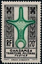 Ghadames 1949 Cross of Agadem g